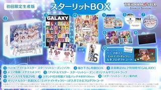 PS4 アイドルマスター スターリットシーズン ゲーム.jpg
