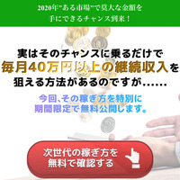 【2nd OWNER CAMPAIGN】