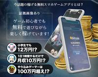 【クロスリンカープロジェクト】