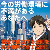 【コンテンツビジネスプロジェクト】