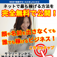【コンテンツビジネス大百科2.0】