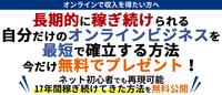 【コンテンツビジネス】