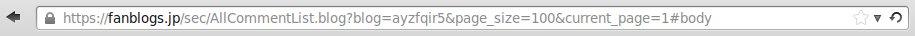 URLをチェックする