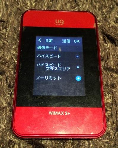 IMG_8811.jpg