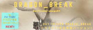 Day Trader Dragon.png