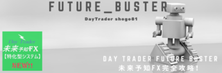 Day Trader Future.png