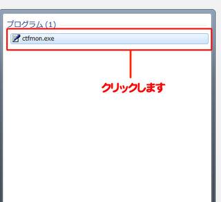 nihon2.jpg