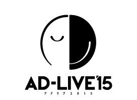 adlive.png