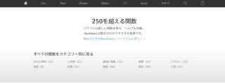 スクリーンショット 2020-08-28 11.35.44.png