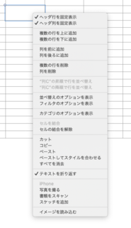 スクリーンショット 2020-08-28 8.39.35.png