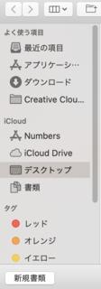 スクリーンショット 2020-09-01 0.18.33.png