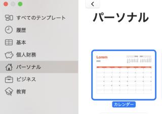 スクリーンショット 2020-09-01 0.18.57.png