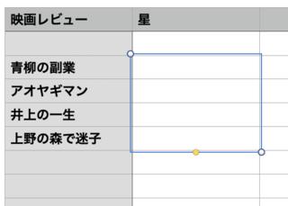 スクリーンショット 2020-09-01 0.31.30.png