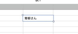 スクリーンショット 2020-09-01 2.06.57.png