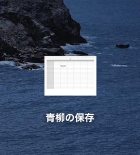 スクリーンショット 2020-09-02 22.27.43.png