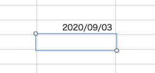 スクリーンショット 2020-09-03 5.01.19.png