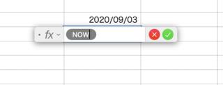 スクリーンショット 2020-09-03 5.04.21.png
