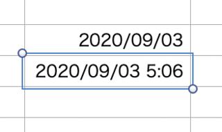 スクリーンショット 2020-09-03 5.06.35.png