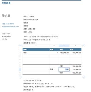 スクリーンショット 2020-09-06 12.26.55.png