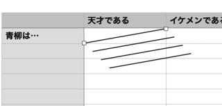 スクリーンショット 2020-09-10 13.25.59.png