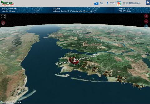 NORAD Santa Tracker 樺太上空を通過直後の様子 SS画像