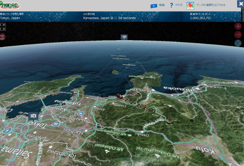 NORAD Official Santa Tracker 関東上空を通過中の様子 SS画像
