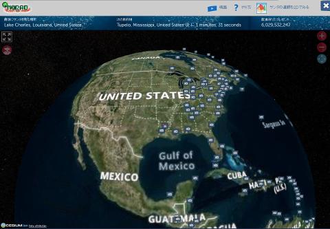 NORAD Official Santa Tracker 北米上空を通過する様子 SS画像