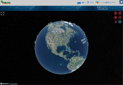 NORAD Official Santa Tracker配達完了後の様子 SS画像