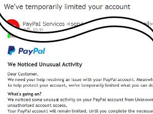 PayPaI ってなんだよ!画像