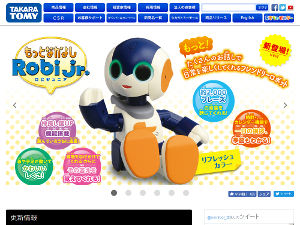 takaratomy-omnibot-product-page-ss.jpg
