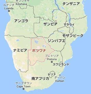 アフリカ・地図・ボツワナ.JPG