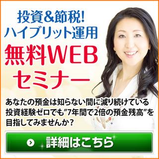 スカイ8月28日・青柳.jpg