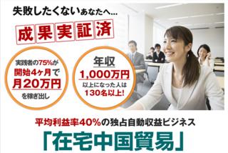スカイ9月10日・中国転売.PNG