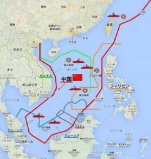 南シナ海・中国の九段線.PNG