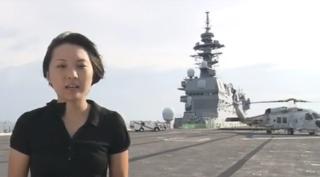 海上自衛隊の艦船、潜水艦が南シナ海で訓練