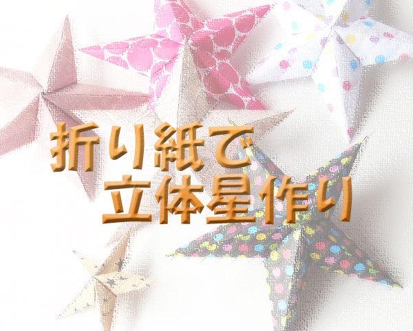 fanblogs.jp