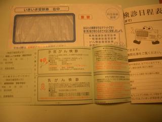 CIMG1995.JPG