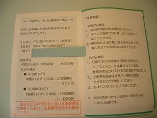 CIMG1997.JPG