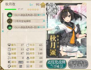 対空連撃.png