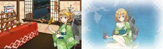 艦これ 秋 2015 浴衣グラフィック 朧 .jpg