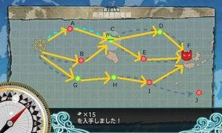 艦これ 1-4 「水雷戦隊」南西へ! マップ ルート.jpg
