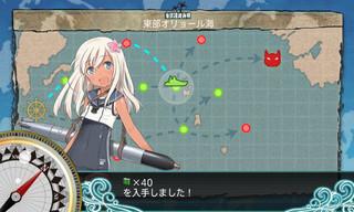 艦これ 2-3 無限単艦オリョクル ろーちゃん.jpg