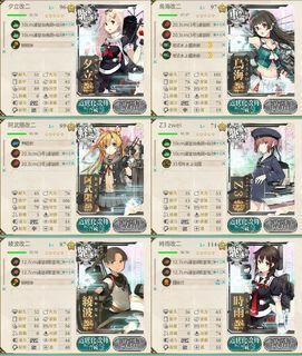 艦これ 2-5 「水上反撃部隊」突入せよ!阿武隈 夜戦装備.jpg