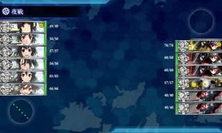 艦これ 2-5 沖ノ島沖 上ルート Dマス 敵 編成 夜戦マス.jpg