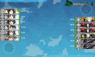 艦これ 2-5 沖ノ島沖 上ルート Lマス 敵 編成 ボス.jpg