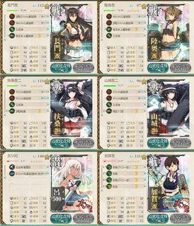 艦これ 4-5 下ルート 戦艦4 潜水艦デコイ 烈風箱 編成 装備.jpg