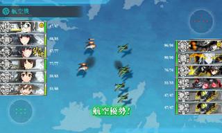 艦これ 5-1 南方海域前面 ボス 航空優勢.jpg