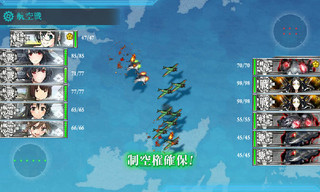 艦これ 5-1 南方海域前面「水上打撃部隊」南方へ Fマス 敵 編成.jpg