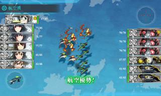 艦これ 5-1 南方海域前面「水上打撃部隊」南方へ Hマス 敵 編成.jpg