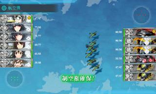 艦これ 5-1 南方海域前面「水上打撃部隊」南方へ Iマス 敵 編成.jpg
